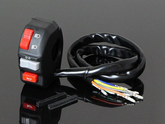 薄型集合スイッチ スリムスイッチ 左用 モンキー エイプ グロム NSR50 VTR250 CB400SF CB1300SF CBR250R CBR400R CBR600RR NSR250R CB750F XJR400R XJR1300 SR400 V-MAX YZF-R1 バンディット GSX-R750 KSR110 NINJA250R NINJA400R ZRX400 ZRX1200 ゼファー Z900 GPZ900R