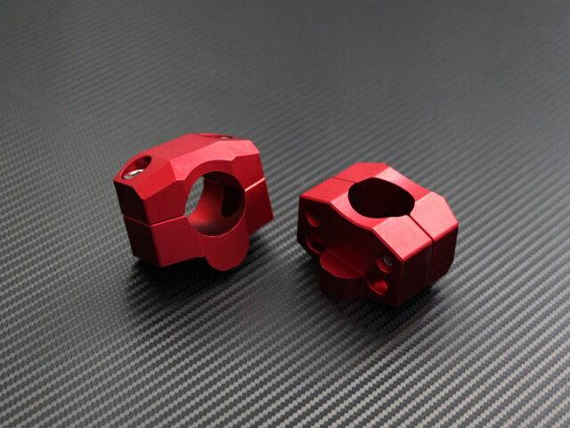 22.2/28.5変換クランプ テーパーハンドル(ファットバー)用 ハンドルクランプ レッド ホーネット VTR250 CB400SF CB1300SF XJR400R XJR1300 バンディットGSX-R750 KSR110 NINJA250R ZRX400 ZRX1200 ゼファー GPZ900R