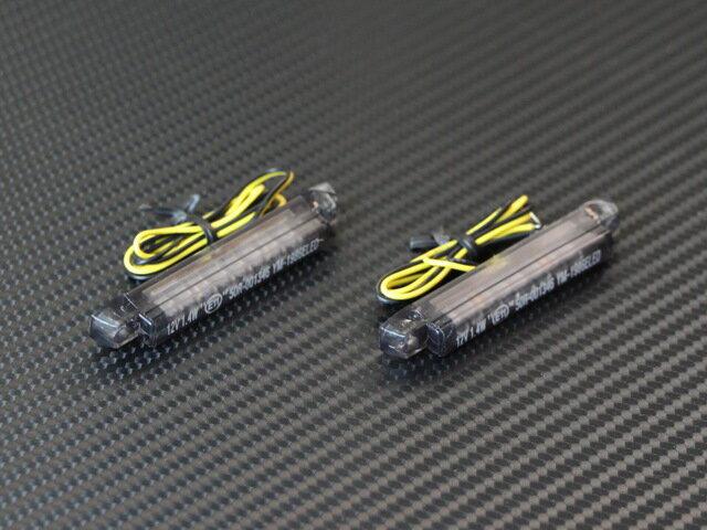 LED ラインウインカー 8LED フレキシブル ズーマー グロム モンキー エイプ CB400SF CB1300SF CB400Four ホーネット VTR250 GB250 CB750 XJR400 XJR1300 バンディット ゼファー ZRX400 ZRX1200 V-MAX SR400 TW225 FTR223 ネオカフェレーサー ストリートファイター