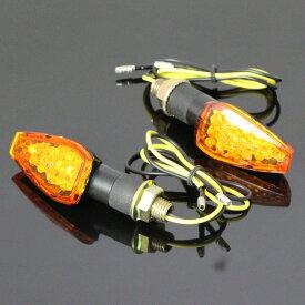 LED ウインカー アロー オレンジ 汎用 モンキー グロム ズーマー ゴリラ シャリー ダックス エイプ FTR223 TW225 セロー WR250X グラストラッカー CB400SF SR400 ジェイド ホーネット XJR400 XJR1200 ゼファー バリオス エストレヤ ZRX Z125