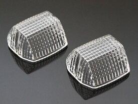 クリアウインカーレンズ GPZタイプ 2個SET ZRX400 ZRX1100 ZRX1200 ZR-7 GPZ900R GPZ750R 10P13Jun14
