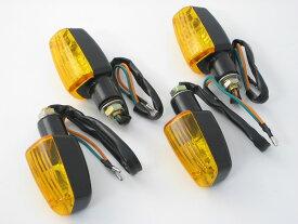 SFタイプ ミニウインカー ブラック オレンジ 4個SET CB400Four CB400SF ジェイド ホーネット VTR250 CB400T SR400 XJR400 ゼファー400 ZRX400 バリオス モンキー エイプ シャリー ダックス ズーマー ジャズ ベンリィ マグナ50 YB-1 TW225 セロー ボルティ