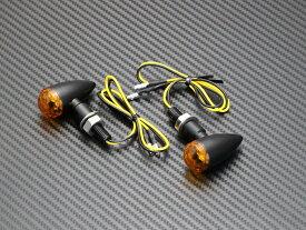 LED ウインカー マイクロブレット オレンジ 2個セット 汎用 モンキー グロム ズーマー ゴリラ シャリー ダックス エイプ FTR223 TW225 セロー WR250X グラストラッカー CB400SF SR400 ジェイド ホーネット XJR400 XJR1300 ゼファー バリオス エストレヤ ZRX Z125