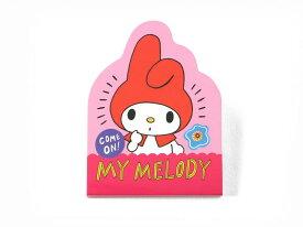 【NEW商品】asoko(アソコ)サンリオ キャラクター マイメロディ ダイカット付箋(ピンク)サンリオ sanrio人気キャラクターとコラボ数量限定