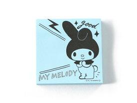 【NEW商品】asoko(アソコ)サンリオ キャラクター マイメロディ 付箋(ライトブルー)ふせんサンリオ sanrio人気キャラクターとコラボ数量限定