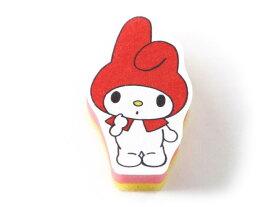 【NEW商品】asoko(アソコ)サンリオ キャラクター マイメロディ スポンジ(イエロー)サンリオ sanrio人気キャラクターとコラボ
