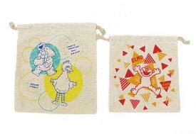 【メール便送料無料】asoko(アソコ)SESAME STREETコラボ 巾着袋 2枚セットセラミストリート キャラクター  数量限定 入学準備