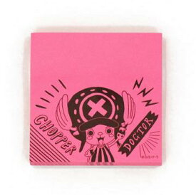 【NEW商品】asoko(アソコ)ワンピース ONE PIECE コラボ 付箋 ふせん(チョッパー) ワンピースキャラクター 数量限定 売り切れ御免 入学 新学期 文具