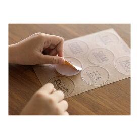 【オススメ★】IKEA(イケア)PROVSTICKAラベルシール4種類セット/ブラウンブラックキッチン収納シール