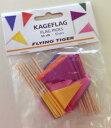 Flying Tiger Copenhagen(フライング タイガーコペンハーゲン )FLAG PICKSパーティフラッグピック50入りお弁当に 運動会のお弁当...