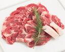ラムカタロース肉500gパック(タレ付き)