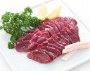 マトンモモ肉(フローズン)1kgパック(タレ付き)