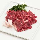 ラムモモ肉500gパック(タレ付き)/ラム肉 羊肉 仔羊肉 モモ肉 もも肉 生ラム ジンギスカン じんぎすかん 秘伝のタレ …