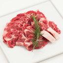 ラムカタロース肉500gパック(タレ付き)/羊肉 仔羊肉 ラム肉 カタロース肉 生ラム 肩ロース ジンギスカン じんぎすか…