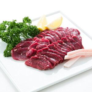 マトンモモ肉(フローズン)500gパック(タレ付き)/マトン 羊肉 モモ肉 もも肉 ジンギスカン じんぎすかん 秘伝のタレ たれ ヘルシー オーストラリア 岩手県 遠野 人気 売れ筋 グルメ お取