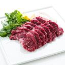 マトンロース肉300gパック(タレなし)/マトン チルドマトン 羊肉 ロース肉 ジンギスカン じんぎすかん 秘伝のタレ た…