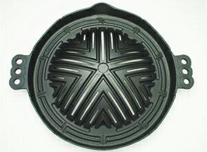 南部鉄器製ジンギスカン鍋(穴空き・28cm)