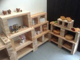 ki-block set-2きぶろっく 入門セットb流れ(2段棚) 新材4cm 【木製ブロック 木ブロック、大きいブロック、DIY用品、家具、インテリア、棚、机、イスなど】 無垢材 [日本製/Made in JAPAN]