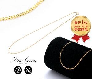 \お客様感謝価格♪/ 喜平 18金 K18 ネックレス ゴールド 安心の 日本製 K18YG ネックレス チェーン 40cm アジャスタ付き 1mm K18 YG 喜平ネックレス 喜平チェーン ペアネックレス にも♪【対応_近