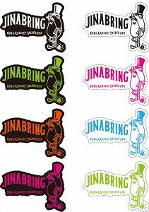 送料無料 ステッカー【JINA BRING】オリジナルステッカー貼って下さい☆約横155mm×縦120mm ジナブリング