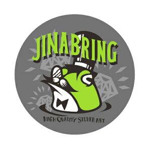 送料無料 丸型 ステッカー【JINA BRING】かわいい 緑カエル♪オリジナルステッカー貼って下さい☆直径約51mm ジナブリング