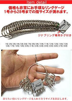◇送料無料◇1号から28号まで!指のサイズがこれ1個で!リングゲージ/指輪ゲージ/キーホルダータイプ/プロ仕様/プロ用/金属/指輪サイズ/リングサイズ/ペアリングのサイズ/サイズゲージ