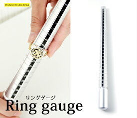 販売再開させて頂きます!【ゆうパケット 送料無料】日本サイズ規格 3号から27号まで! 指輪 のサイズ がこれ1本で測定可能! リングゲージ ゲージ棒 リングサイズ棒 ギフト プレゼント