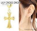 送料無料 本物 K18 ゴールド 18金 素材 18金 揺れる クロスピアス 十字架 スタッドピアス 華奢 シンプル 18K 18金 ゴ…