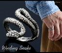 送料無料 リアルスネーク 蛇 パイソン デザイン ピンキーリング ファランジリング フリーサイズ #5〜#11まで調節可能 …