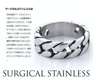 メール便送料無料【喜平チェーンリング】シルバー鏡面ステンレスメンズレディースリング指輪