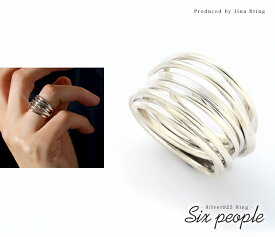 送料無料【6連レイヤードリング】シルバー 鏡面 シルバー925 シルバーリング メンズ レディース リング 指輪【あす楽対応_近畿】
