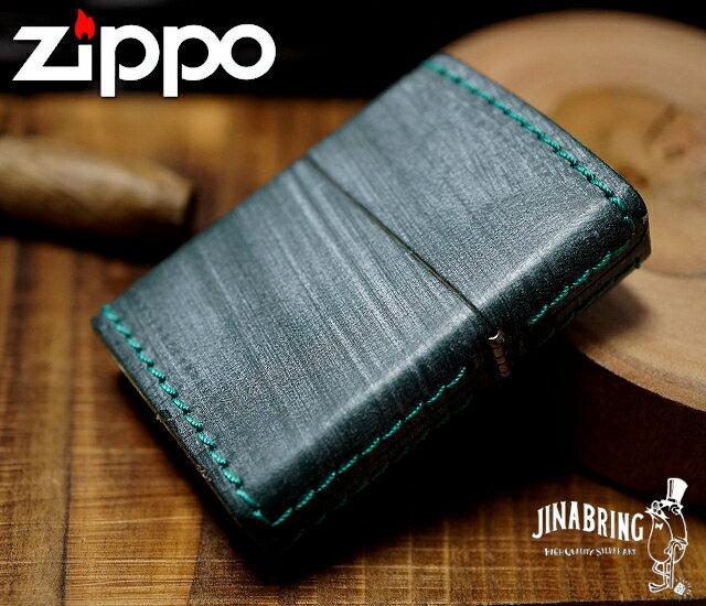 送料無料 ZIPPO ジッポー ジッポ ライター イギリス 英国 イングランド UKブライドルレザー グリーン 革巻き ZIPPO レザー 本革 誕生日 プレゼント バイク バイカー ラッピング【あす楽対応_近畿】