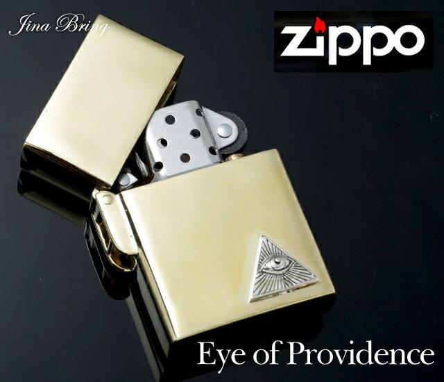 送料無料 ZIPPO ジッポー ジッポ ライター 真鍮 ゴールド フリーメイソン プロビデンス プロビデンスの目 誕生日 プレゼント ブランドgood vibrations【あす楽対応_近畿】
