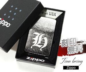 あす楽対応☆【送料無料】楽天最安値に挑戦 名入れ無料 zippo 名入れ ジッポー ライター オリジナル オーダーメイド ネーム刻印 刻印 永久保証 Zippo ジッポ ギフトセット ギフトBOX付属 オイル