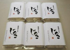 【12人前】 冷凍保存可能 武蔵野うどん 生うどん6パック(1パック2食入り)