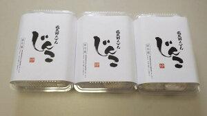 【6人前】 冷凍保存可能 武蔵野うどん 生うどん3パック(1パック2食入)
