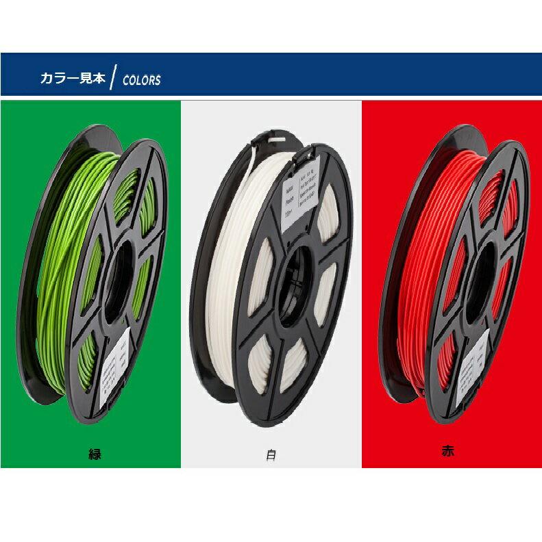 3Dプリンタ3Dペンフレキシブルフィラメント1.75mm