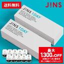 JINS(ジンズ) コンタクトレンズ ワンデー 30枚入 2箱 セット 度あり 度入り【送料無料】 1DAY クリアレンズ 1日使い…