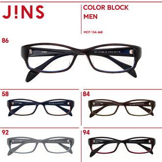 绝妙的染色的眼镜-JINS(杜松子酒)