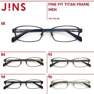 舒适的柔性金属框架眼镜系列-斤 (基因眼镜眼镜眼镜)