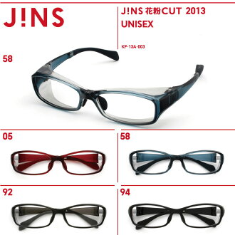 眼镜,保护眼睛免受异物,如花粉-斤 (基因眼镜眼镜眼镜)