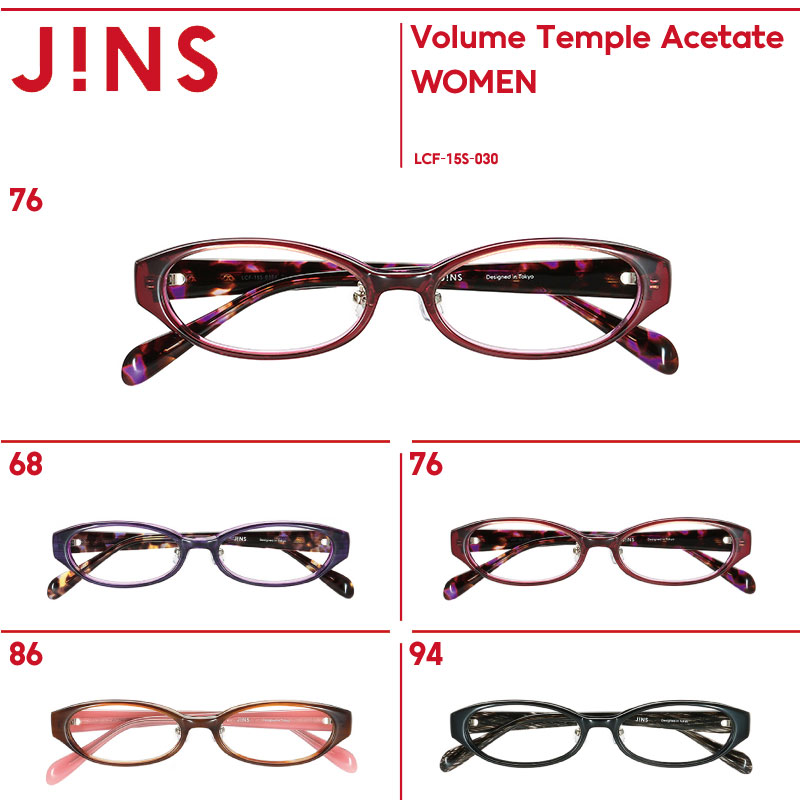 【Volume Temple Acetate】ボリュームテンプルアセテート- JINS ( ジンズ メガネ めがね 眼鏡 )