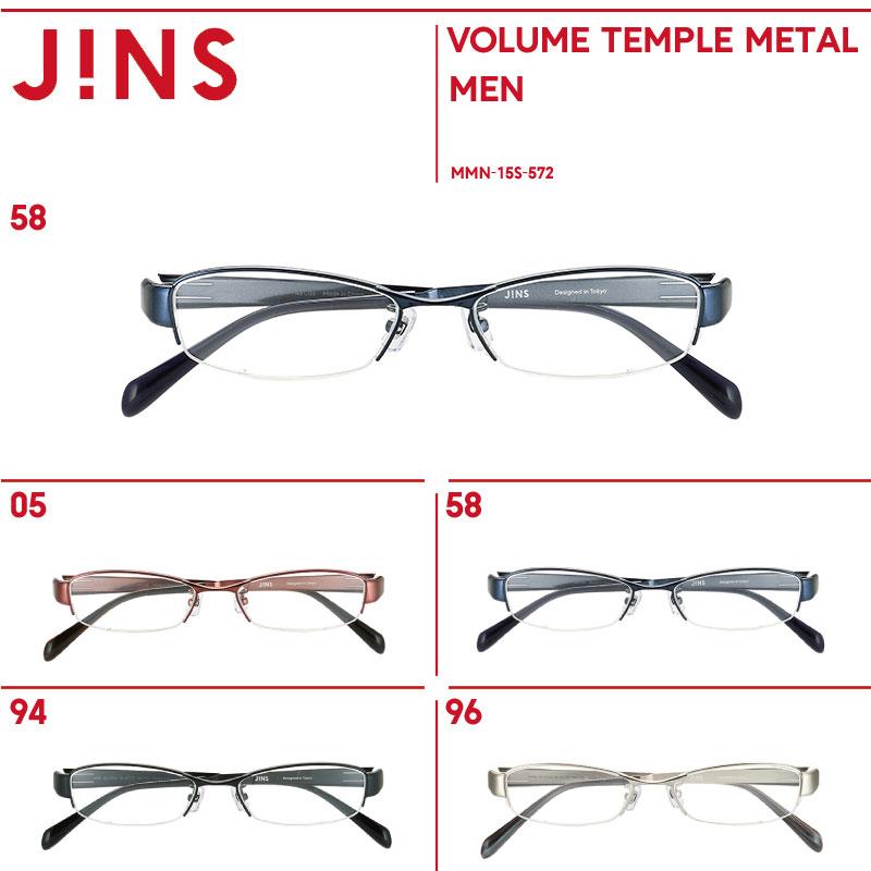 【OUTLET】【VOLUME TEMPLE METAL】ボリューム テンプル メタル- JINS ( ジンズ メガネ めがね 眼鏡 )