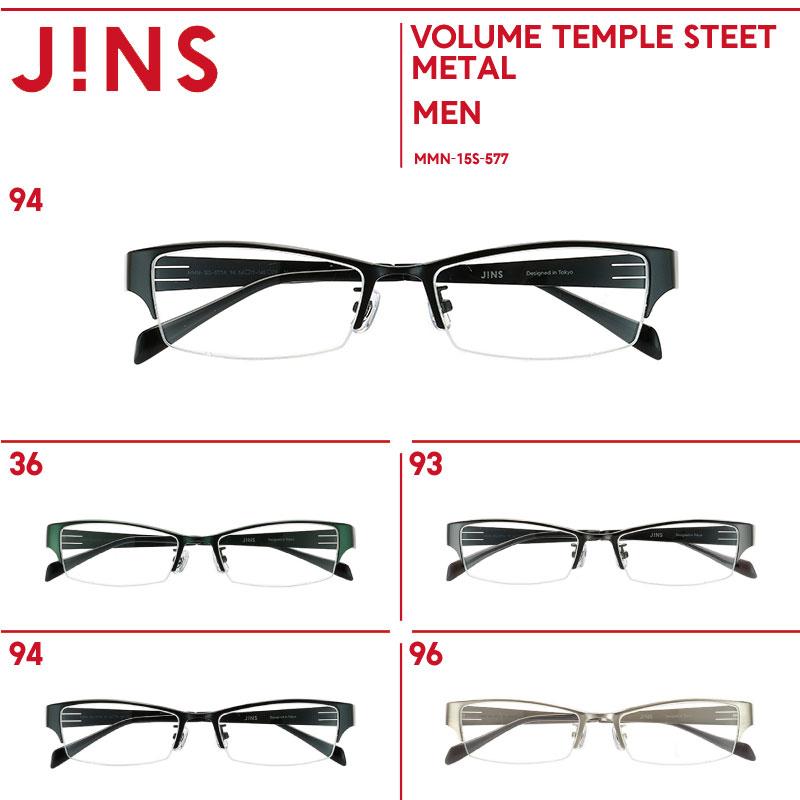 【VOLUME TEMPLE STEET METAL】ボリュームテンプルシートメタル- JINS ( ジンズ メガネ めがね 眼鏡 )
