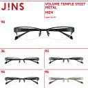 【SALE】【VOLUME TEMPLE STEET METAL】ボリュームテンプルシートメタル- JINS ( ジンズ メガネ めがね 眼鏡 )