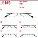 【OUTLET】【RIM METAL】リムメタル- JINS ( ジンズ メガネ めがね 眼鏡 )