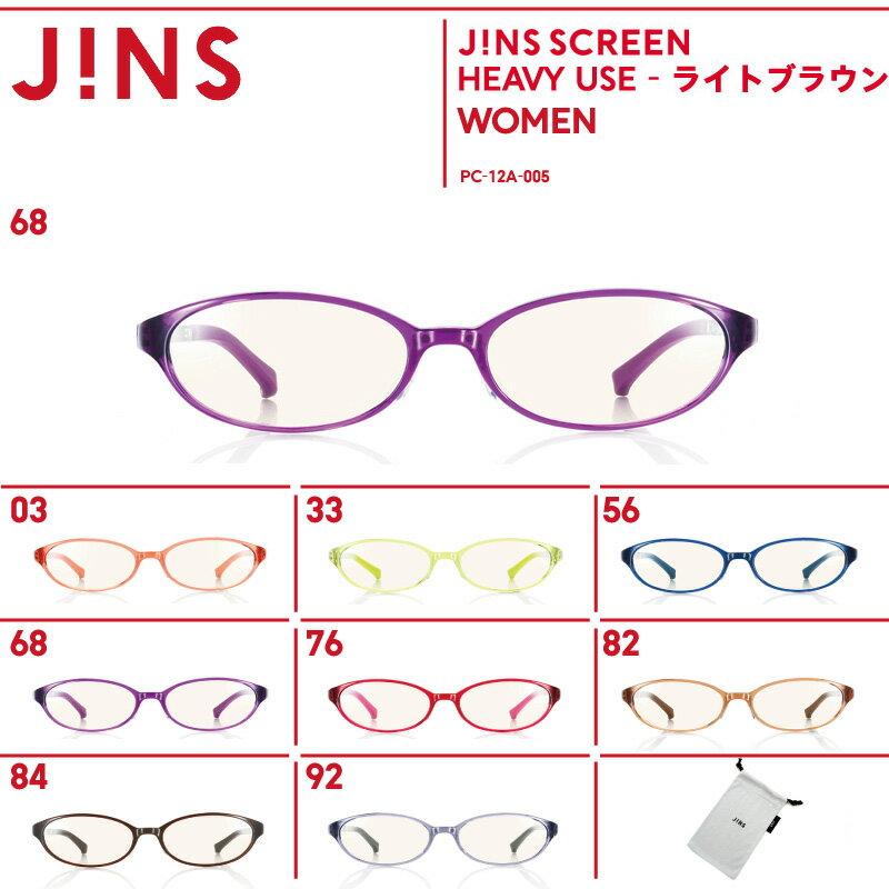 【 PCメガネ JINS SCREEN - HEAVY USE ライトブラウンレンズ 】オーバル