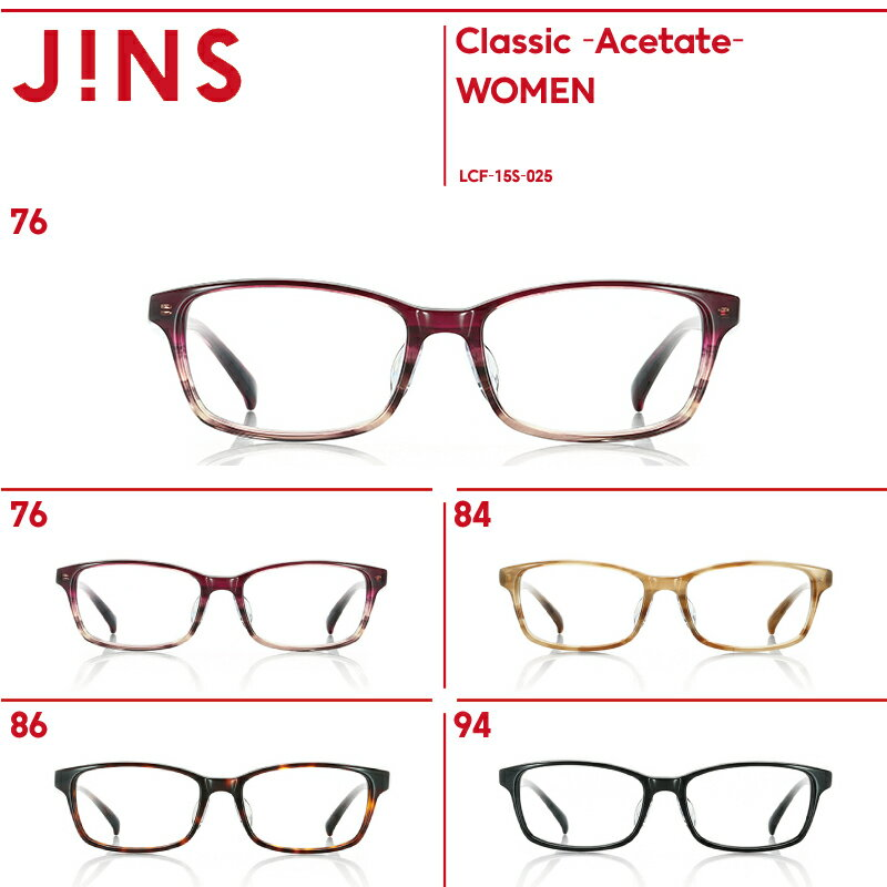 【Classic -Acetate-】クラシック アセテート-JINS(ジンズ)