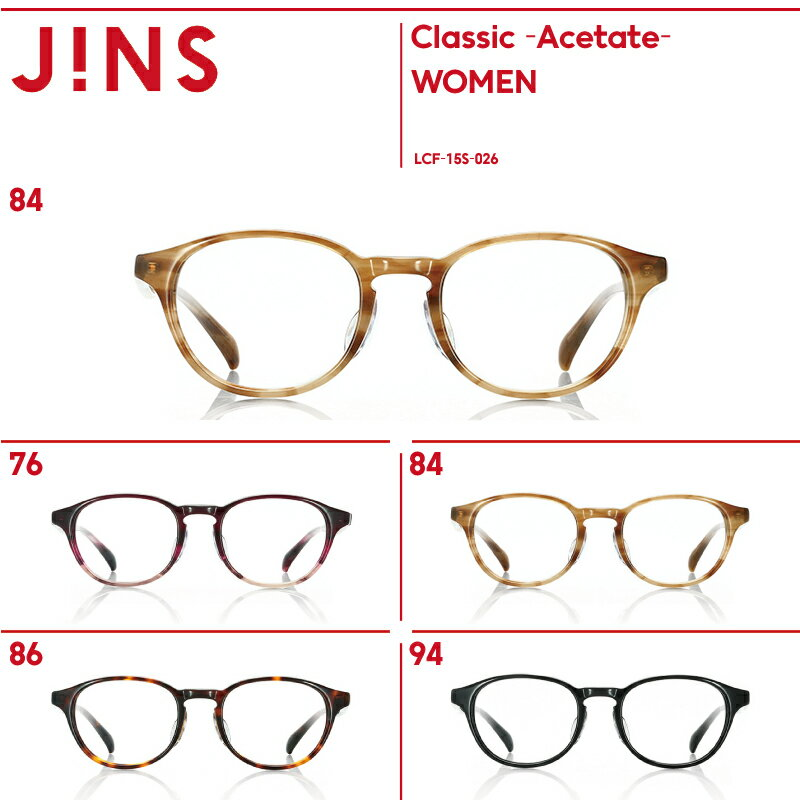 【SALE】【Classic -Acetate-】クラシック アセテート-JINS(ジンズ)
