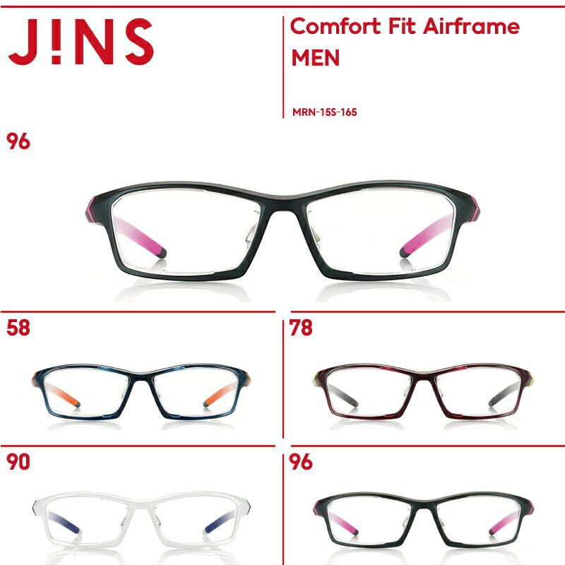 【Comfort Fit Airframe】コンフォートフィットエアフレーム-JINS(ジンズ)